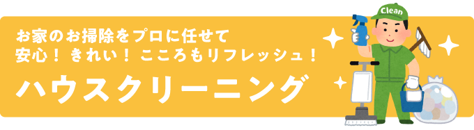 biko_news_img04_01