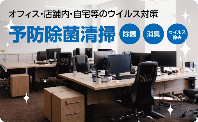 biko_news_img05_01